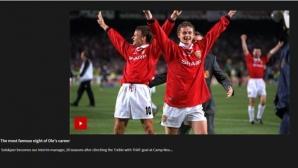 Юнайтед инцидентно потвърди очакваното назначение
