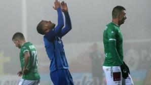 """Левски ще трябва да възстанови щетите на стадион """"Берое"""""""