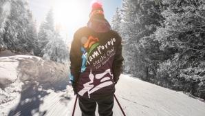 Безплатен лифт за откриването на сезона в Чепеларе в събота