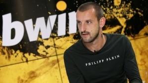 Васил Тачев напусна Беласица и премина в Оборище