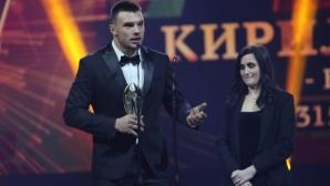 Кирил Милов си пожела квота за Токио и много български успехи (видео)