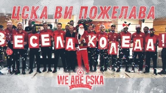 ЦСКА-София: Вярвайте в чудеса!