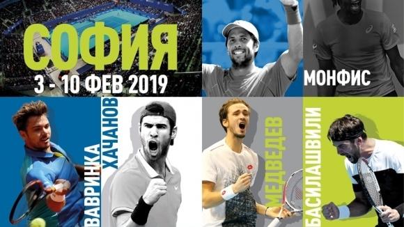 Станаха ясни още 13 участници на Sofia Open 2019