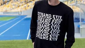 Динамо (К) спря от продажба скандални фен артикули