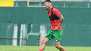 Португалска звезда слага край на кариерата си