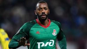 Неяснота около бъдещето на основен футболист на Локо (Москва)
