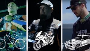"""Трима шампиони в три предизвикателства - гледайте трейлъра на """"Проект Размяна"""" само в Sportal.bg"""