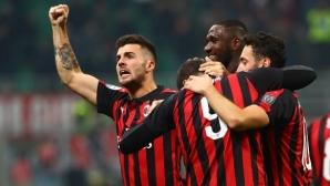Милан и Игуаин се отпушиха (видео)