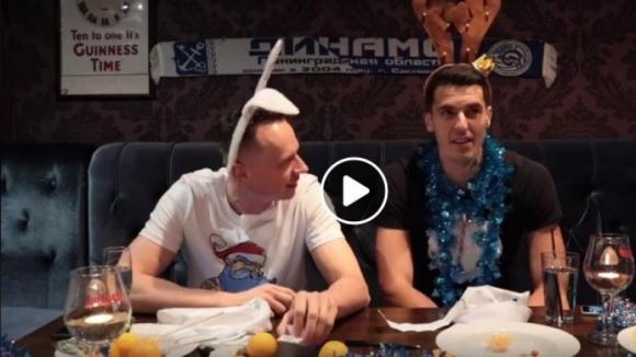Светослав Гоцев и Динамо-ЛО със специален новогодишен поздрав (видео)