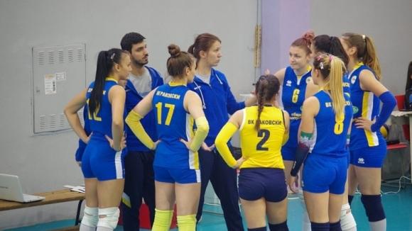 Раковски гони място в тройката на женското първенство