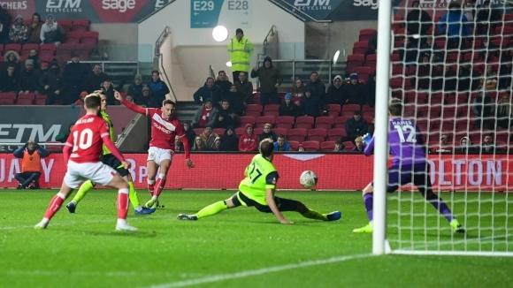 Бристол Сити прескочи третия кръг на ФА Къп след успех над Хъдърсфийлд