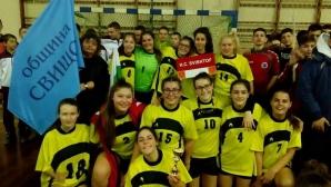 Хандбалистки от Свищов завоюваха злато на турнир в Гърция