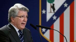 Босът на Атлетико: Не се страхуваме от Кристиано