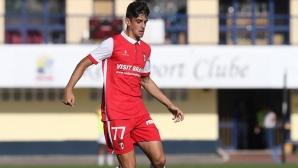 Юве изпреварва Интер за португалски тийнейджър