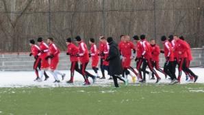 Кариана започна зимна подготовка със 17 футболисти