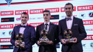 """Пълни резултати от гласуването за """"Футболист на годината"""" - 2018"""