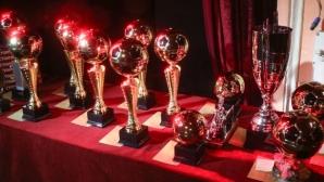 """Крайното класиране във всички категории на """"Футболист на годината"""""""