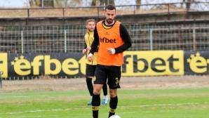 Миньор (Перник) ще играе първите си контроли с юношите на Левски и Славия