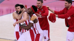 Олимпиакос и Везенков победиха Баскония след продължение