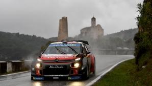 Представят новите WRC автомобили за сезон 2019 тази седмица