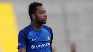 Бразилец от Левски отива в лидера на Втора лига