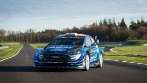 M-Sport Ford показаха визията си за новия сезон във WRC