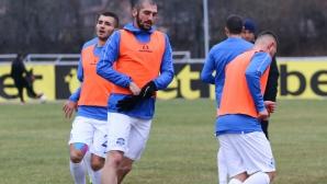 Арда започна подготовка с бразилец и още четирима нови