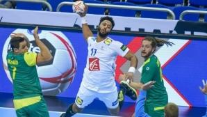 Франция започна с трудна победа на Световното по хандбал