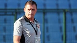 Крушарски: Няма да сменям Акрапович, преследваме Купата