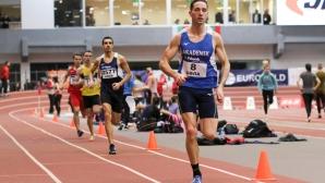 Алекс Василев отново непобедим на 800 метра