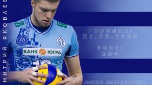 Освободен от Нефтохимик стана съотборник на Слави Гоцев в Динамо ЛО