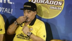 Диего Марадона беше изписан от болницата