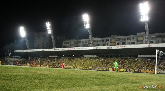 Добра новина за Бургас! Спасяват стадион