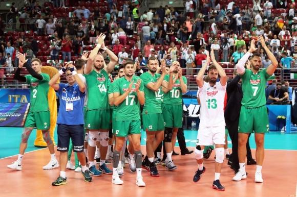 България започва срещу Гърция на Европейското