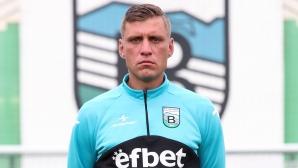 Треньорът на Витоша U19: През последните три години сме един от най-проспериращите клубове в България