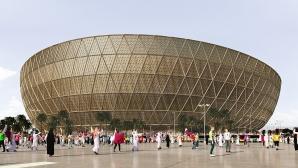 Катар открива два от стадионите за Световното