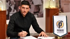 Камен Хаджиев подписа с Академия Пушкаш