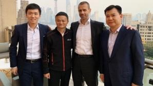 Най-богатият китаец влиза в Интер