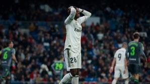 Запис доказва, че главният съдия не е виновен за ощетяването на Реал М срещу Сосиедад