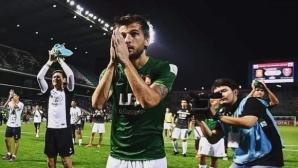 Тасевски се сбогува с Тайланд