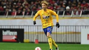 Манчестър Сити взе японски защитник