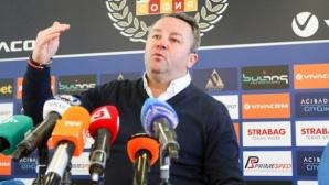 Ще има ли нова драма със Стоянович на 1 март? Ето какво обявиха от Латвия