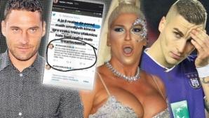 Скандал! Футболна съпруга се забърка с колега на мъжа си, праща му голи снимки