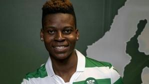 Спортинг купи национал на Кот д'Ивоар