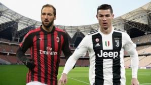 Юве и Милан кръстосват шпаги за рекордна Суперкупа на Италия