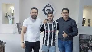 Педро Еуженио: Ботев (Пловдив), Левски и Берое ме искат, но аз не бързам