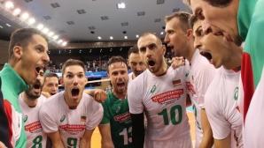 България ще узнае своите съперници за Европейското 2019 днес