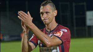 Единственият българин в професионалния футбол на Франция напусна клуба си