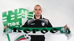 Берое подписа с естонски национал
