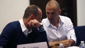 Вторият семинар на Аталанта в София ще бъде с познат в България специалист